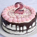 עוגת יום הולדת חגיגית בורוד
